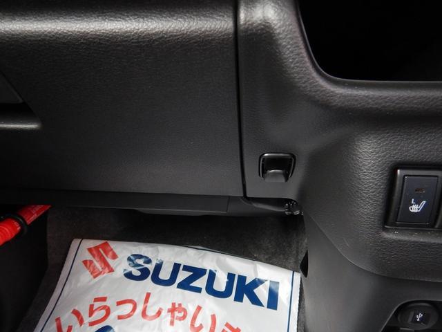 HYBRID X 4WD 衝突被害軽減ブレーキ カメラパック(18枚目)