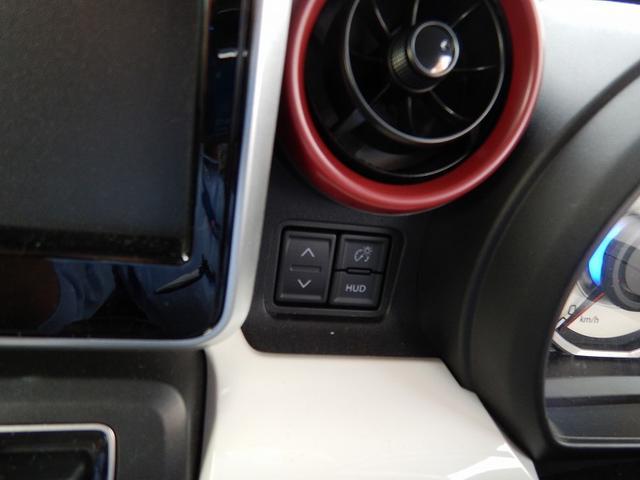 HYBRID X 4WD 衝突被害軽減ブレーキ カメラパック(19枚目)