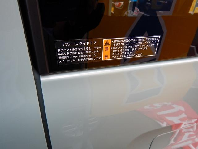 HYBRID X 4WD 衝突被害軽減ブレーキ カメラパック(27枚目)