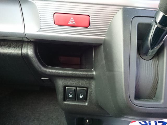 HYBRID XZ 4WD 衝突被害軽減ブレーキ カメラ付(35枚目)