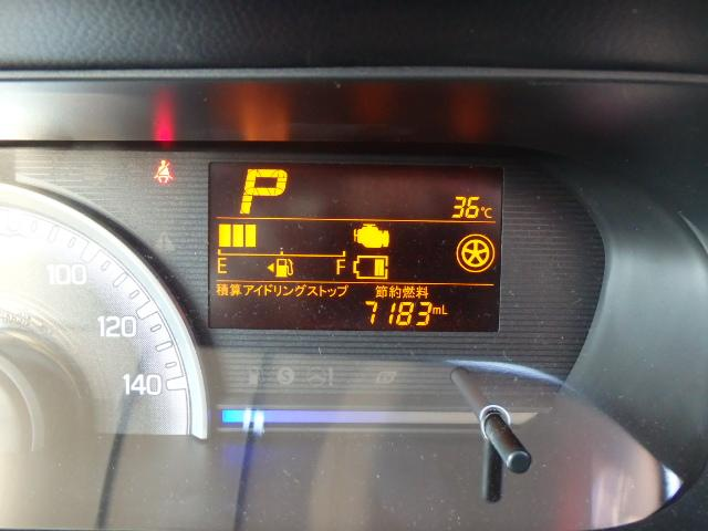 インフォメーションディスプレイには燃費などの色々な情報が表示されます。