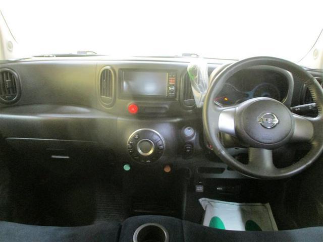 15X FOUR 4WD メモリーナビ フルセグ バックカメラ スマートキー アイドリングストップ ETC キーレス ベンチシート(4枚目)