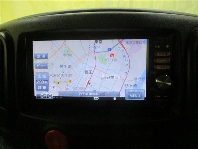 15X FOUR 4WD メモリーナビ フルセグ バックカメラ スマートキー アイドリングストップ ETC キーレス ベンチシート(6枚目)