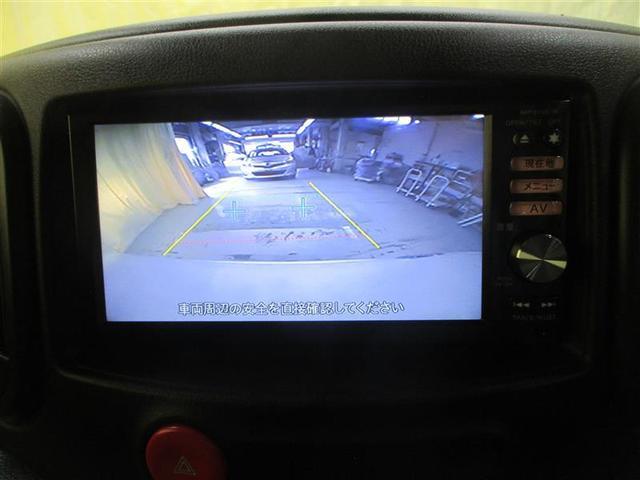 15X FOUR 4WD メモリーナビ フルセグ バックカメラ スマートキー アイドリングストップ ETC キーレス ベンチシート(8枚目)