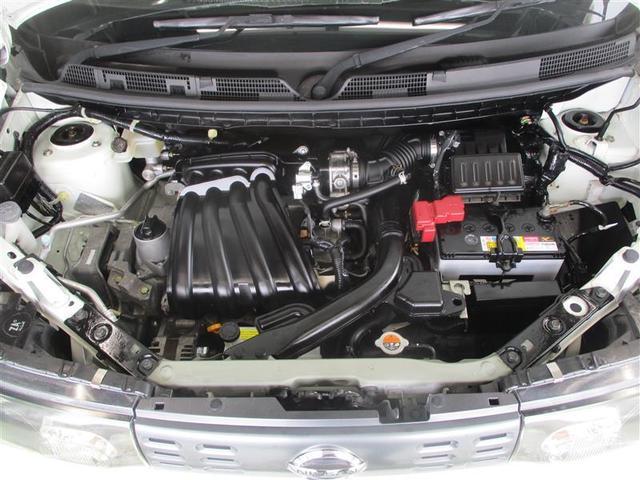 15X FOUR 4WD メモリーナビ フルセグ バックカメラ スマートキー アイドリングストップ ETC キーレス ベンチシート(17枚目)