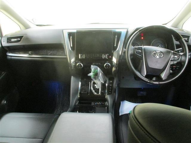 ZR Gエディション 4WD 寒冷地 衝突被害軽減システム メモリーナビ フルセグ 両側電動スライド 革シート LEDヘッドランプ アルミホイール 後席モニター バックカメラ スマートキー オートクルーズコントロール(5枚目)