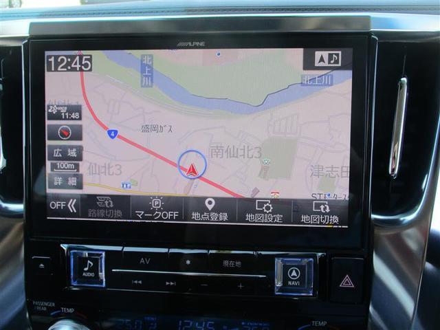 ZR Gエディション 4WD 寒冷地 衝突被害軽減システム メモリーナビ フルセグ 両側電動スライド 革シート LEDヘッドランプ アルミホイール 後席モニター バックカメラ スマートキー オートクルーズコントロール(7枚目)