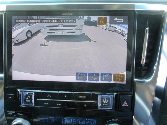 ZR Gエディション 4WD 寒冷地 衝突被害軽減システム メモリーナビ フルセグ 両側電動スライド 革シート LEDヘッドランプ アルミホイール 後席モニター バックカメラ スマートキー オートクルーズコントロール(8枚目)
