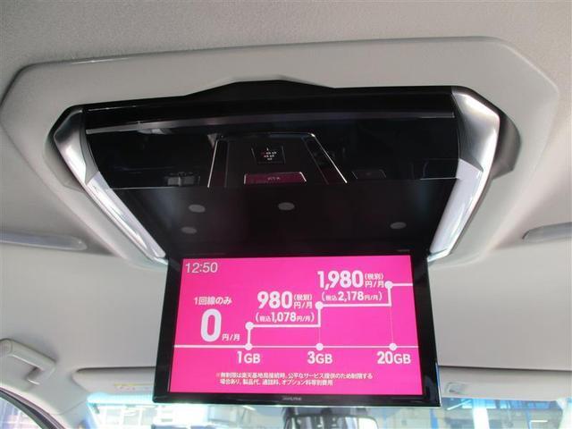 ZR Gエディション 4WD 寒冷地 衝突被害軽減システム メモリーナビ フルセグ 両側電動スライド 革シート LEDヘッドランプ アルミホイール 後席モニター バックカメラ スマートキー オートクルーズコントロール(9枚目)
