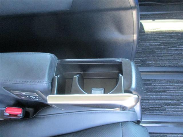 ZR Gエディション 4WD 寒冷地 衝突被害軽減システム メモリーナビ フルセグ 両側電動スライド 革シート LEDヘッドランプ アルミホイール 後席モニター バックカメラ スマートキー オートクルーズコントロール(23枚目)