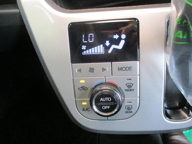 アクティバX SAII 4WD 衝突被害軽減システム メモリーナビ ワンセグ バックカメラ スマートキー アイドリングストップ キーレス ベンチシート(8枚目)