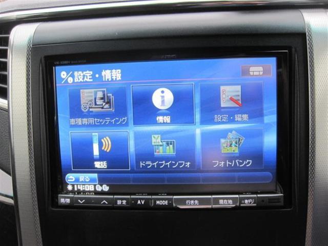 トヨタ ヴェルファイア 2.4Z Gエディション 4WD 両側パワースライドドア