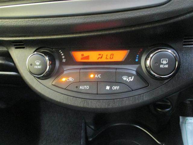 F スマイルエディション 寒冷地 アルミホイール スマートキー ETC キーレス(8枚目)