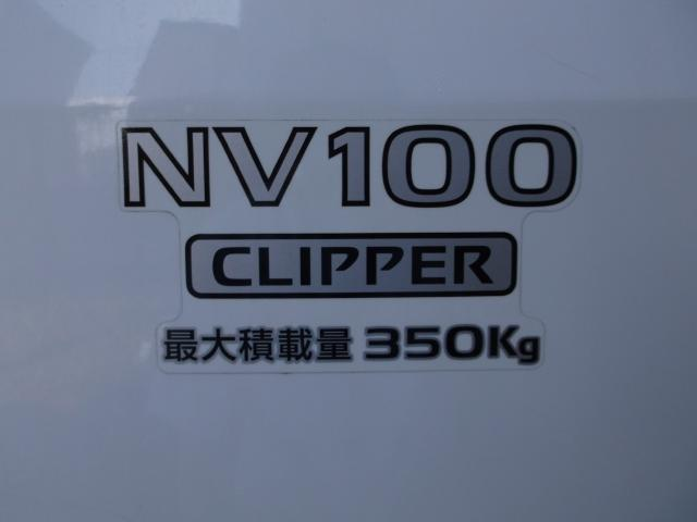 日産 NV100クリッパーバン DX 5速オートギアシフト