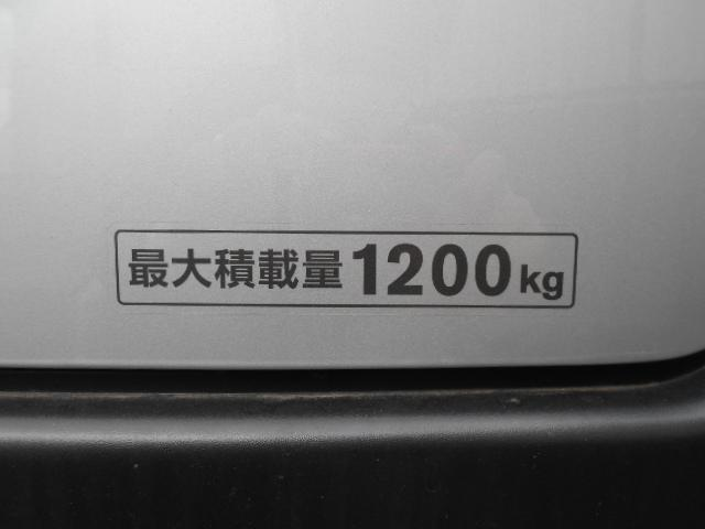 1.2t DX 低床 ロング エマブレ 6人乗り(18枚目)
