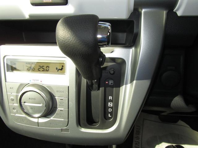 G 2型 2WD レーダーブレーキサポート(13枚目)