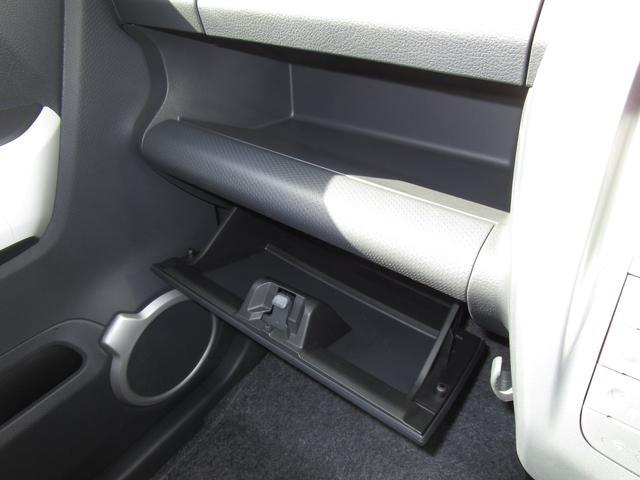 G 2型 2WD レーダーブレーキサポート(20枚目)