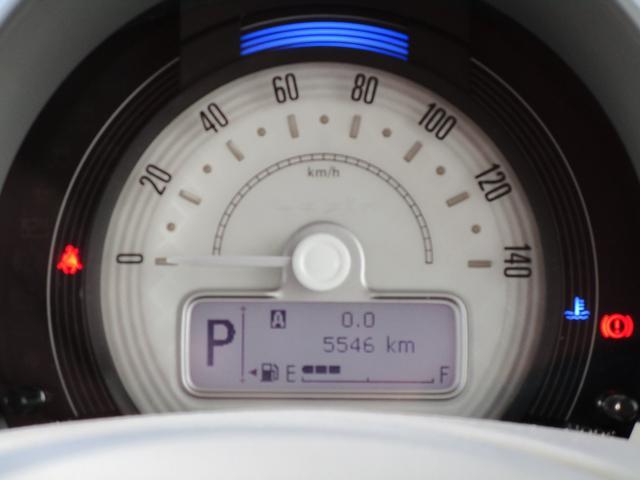 X 2WD レーダーブレーキサポート(9枚目)