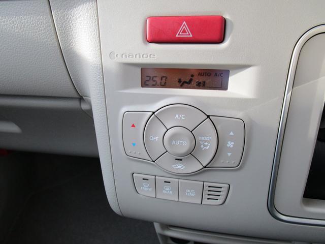 X 2WD レーダーブレーキサポート(11枚目)