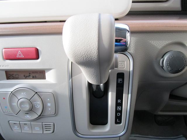 X 2WD レーダーブレーキサポート(12枚目)