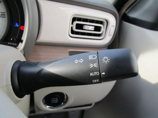 X 2WD レーダーブレーキサポート(18枚目)