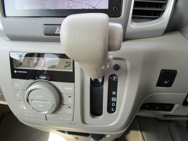 X 4WD 全方位モニターナビ/DCBS装着車(15枚目)