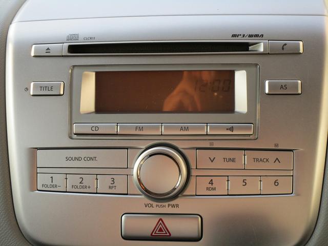 シンプルなデザインと使いやすさを追求したCDプレーヤー