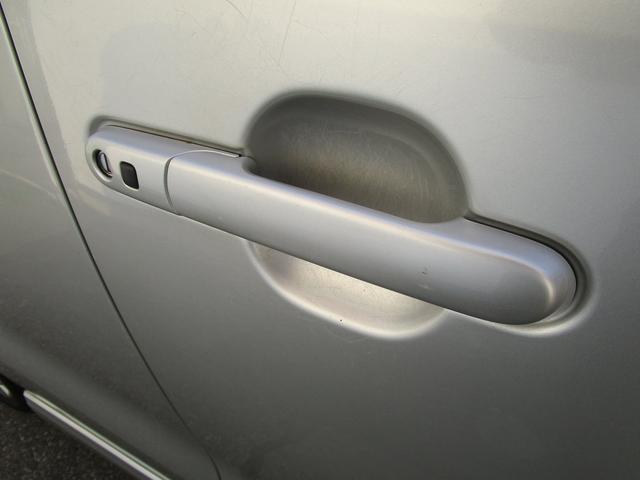 操作しやすい形状のドアアウターハンドル
