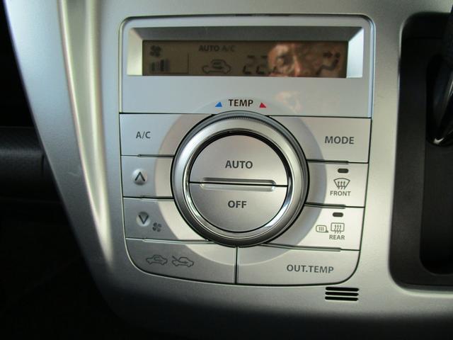 運転中も操作しやすいフルオートエアコン