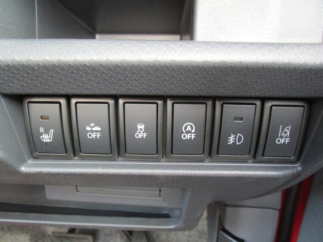 デュアルカメラブレーキサポート、ESP〈車両走行安定補助システム〉等のメインスイッチ部