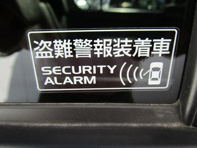 安心のセキュリティアラームシステム標準装備