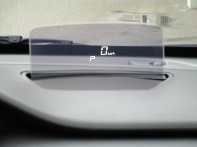 ヘッドアップディスプレイで視線の先に、欲しい情報を。