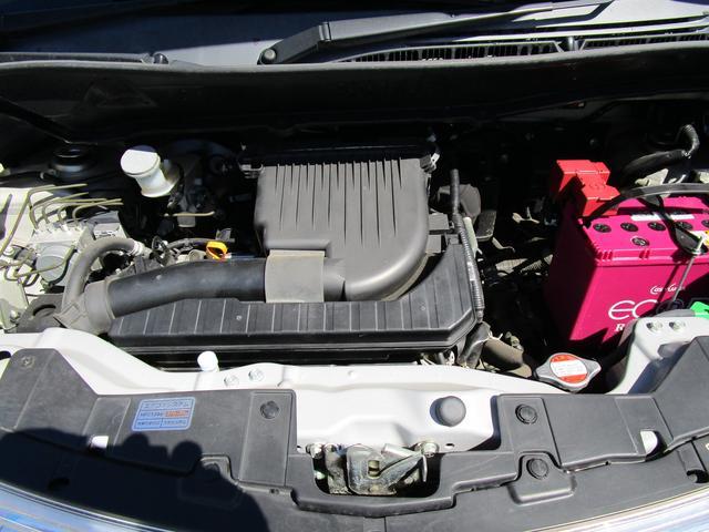 Gリミテッド 4WD 2型(3枚目)