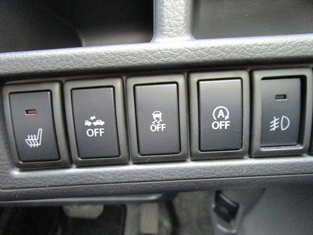 X 4WD レーダーブレーキサポート装着車(20枚目)