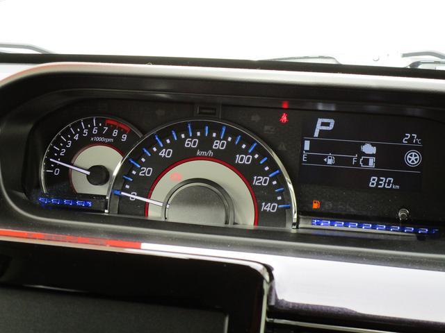 HYBRID T 2WD 2型 スズキセーフティサポート(20枚目)