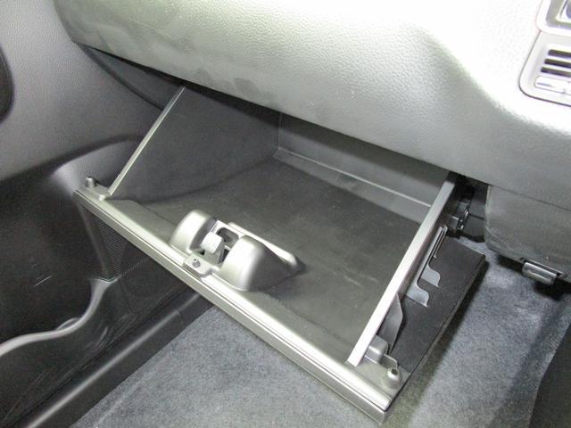 HYBRID T 2WD 2型 スズキセーフティサポート(41枚目)
