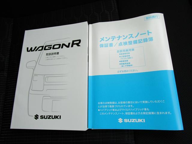 HYBRID T 2WD 2型 スズキセーフティサポート(73枚目)