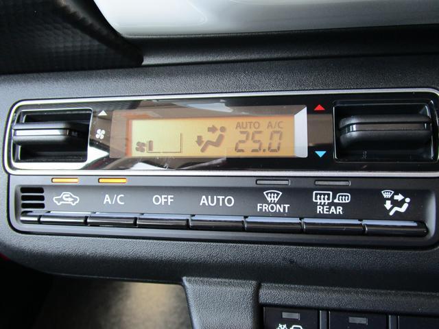 HYBRID G 4WD 全方位モニター付メモリーナビ装着車(32枚目)