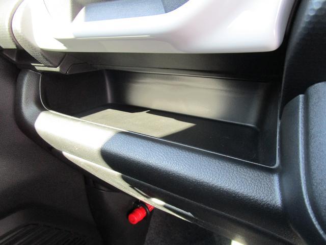 HYBRID G 4WD 全方位モニター付メモリーナビ装着車(43枚目)
