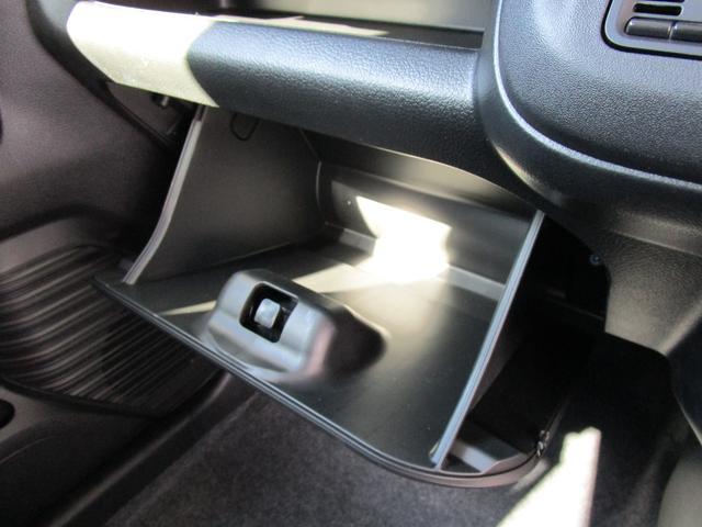 HYBRID G 4WD 全方位モニター付メモリーナビ装着車(45枚目)