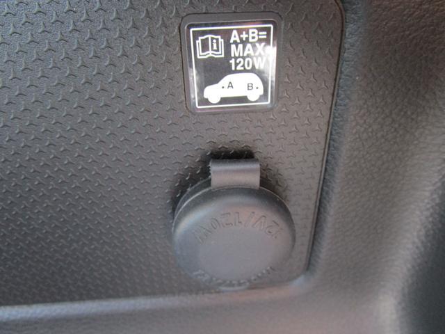 HYBRID G 4WD 全方位モニター付メモリーナビ装着車(58枚目)