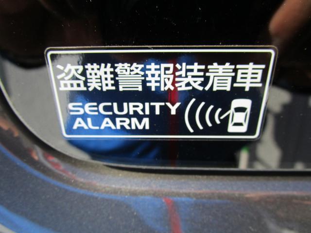 HYBRID G 4WD 全方位モニター付メモリーナビ装着車(71枚目)
