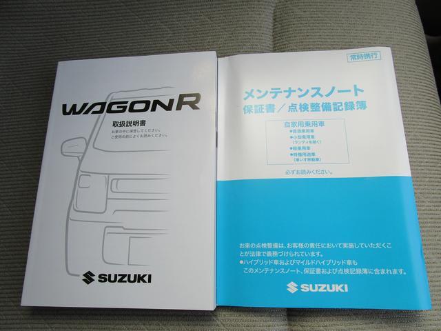 HYBRID FX 2WD 2型 スズキセーフティサポート(69枚目)