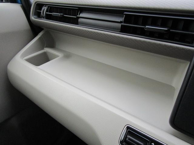 HYBRID FX 4WD 2型 スズキセーフティサポート(34枚目)