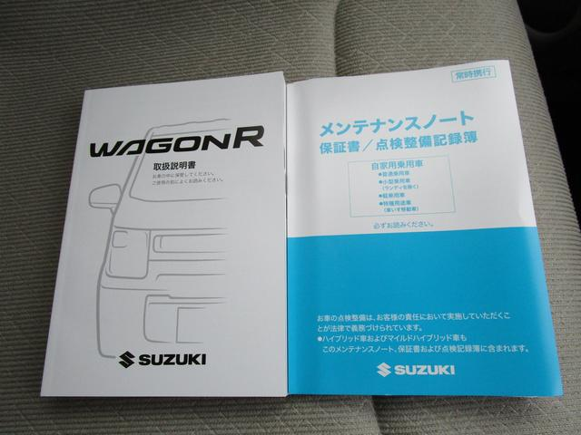 HYBRID FX 4WD 2型 スズキセーフティサポート(68枚目)