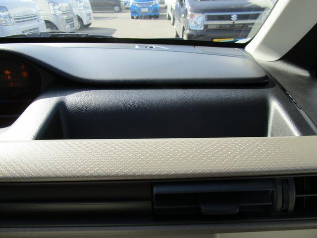 HYBRID FX 4WD 2型 スズキセーフティサポート(26枚目)