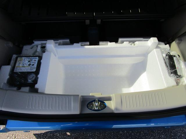 HYBRID FX 4WD 2型 スズキセーフティサポート(43枚目)