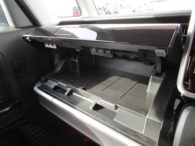カスタム HYBRID XSターボ 4WD(42枚目)