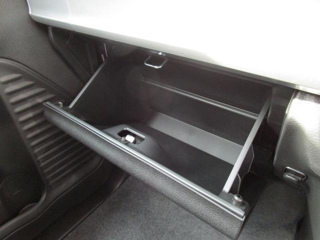 カスタム HYBRID XSターボ 4WD(45枚目)