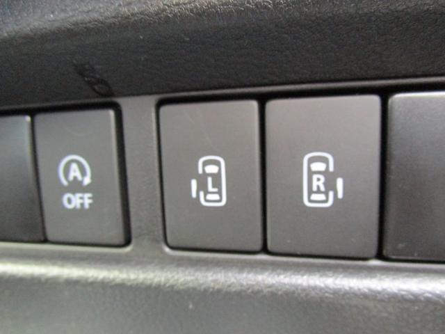 カスタム HYBRID XSターボ 4WD 2トーンルーフ(37枚目)